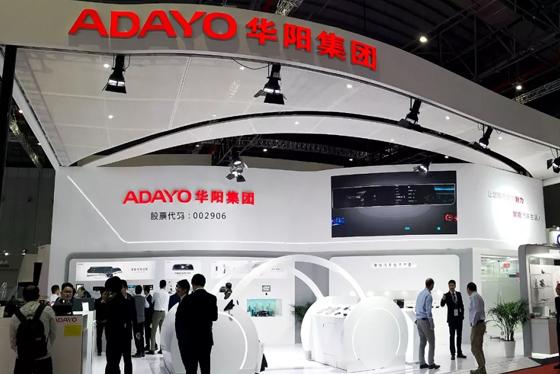 """2019上海车展:ADAYOqy88.vip千赢国际汽车座舱新品""""智""""驭未来出行"""