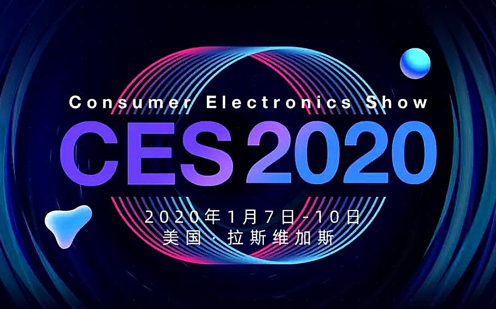ADAYObeplayer体育下载即将亮相2020年美国CES展